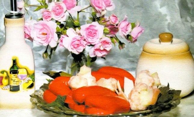 Маринований перець з медом і цвітною капустою на зиму – смачний і простий рецепт як маринувати перець холодним маринадом.