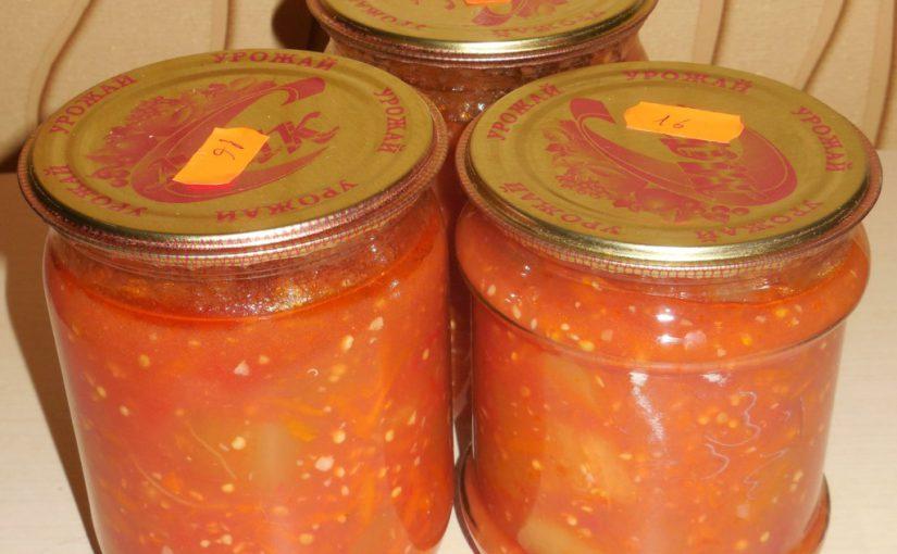 Салат з баклажанів, солодких перців і помідорів з морквою на зиму