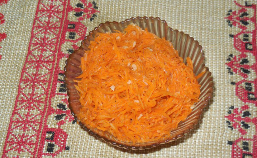 Морква по-корейськи – смачний корейський салат