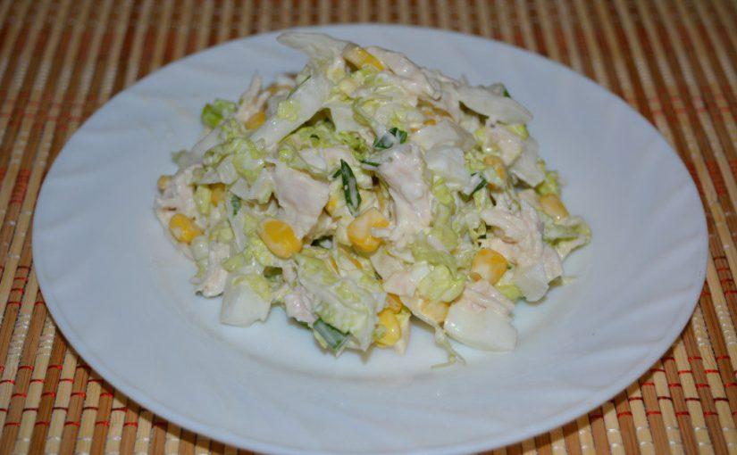 Смачний салат з китайською капустою, куркою та консервованою кукурудзою