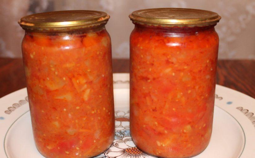 Салат з кабачків, помідорів, моркви і перцю на зиму