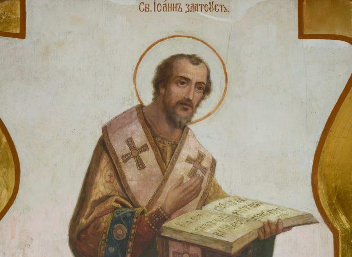 Свято перенесення мощей святителя Іоанна Златоуста в Константинополь