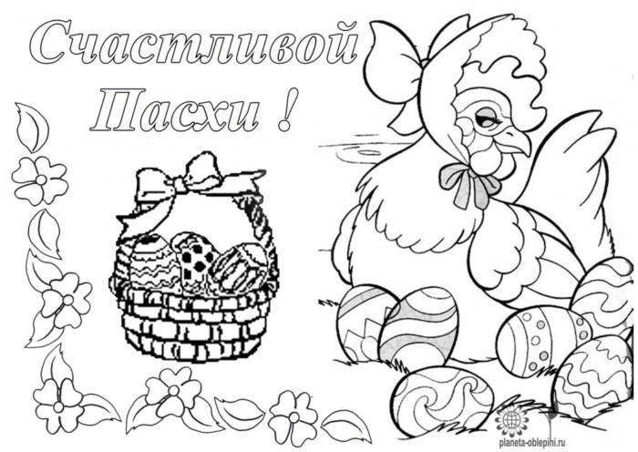 Красиві розмальовки на Великдень для дітей