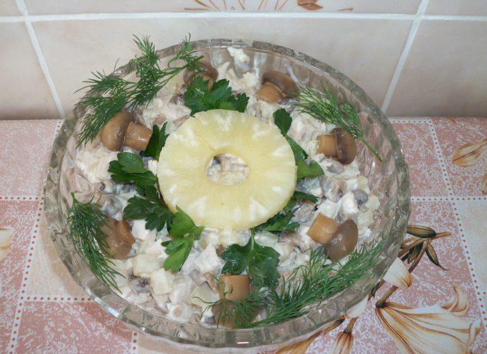 Королівський салат з куркою, ананасами, грибами і йогуртовою заправкою