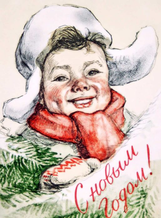 Старі радянські ретро-листівки з Новим Роком