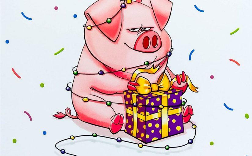 Красиві листівки на Новий рік 2019 – нові гарні картинки з роком Свині або Кабана