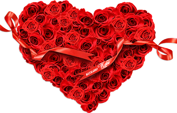 Гарні листівки-валентинки