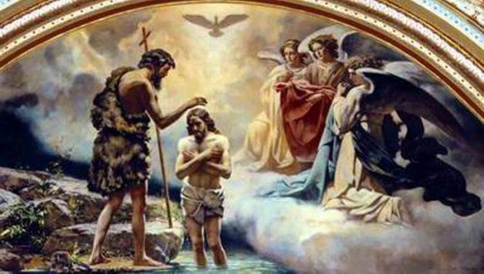 Оригінальні відкритки з святом Водохрещення без текста