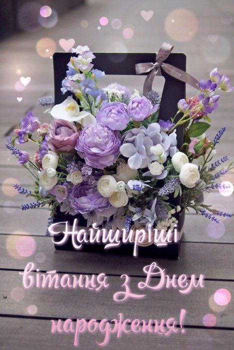 Кращі листівки з днем народження - коротке вітання, букет квітів у пастельних тонах
