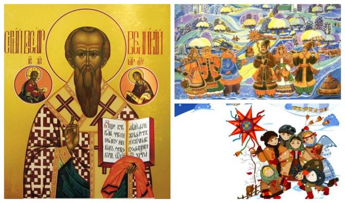 14 січня свято Василя в Україні – день ангела та день потрійного свята