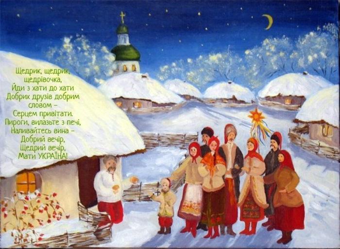 Красиві нові листівки із Старим Новим роком - коротке вітання