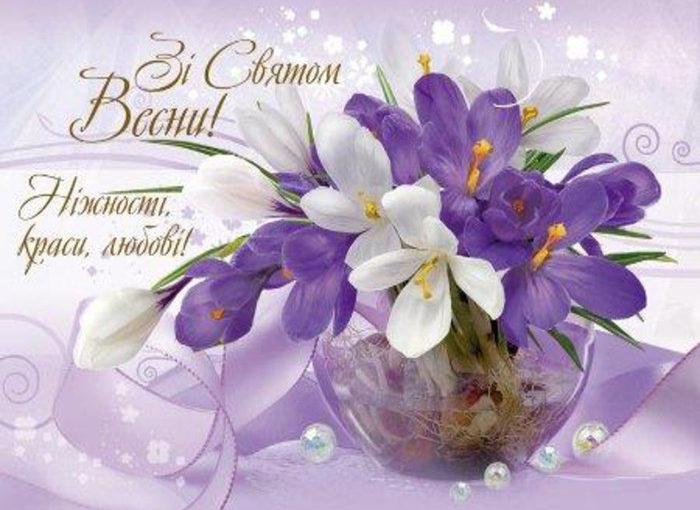 Вітальні листівки з 8 Березня та анімаційні картинки з Жіночим Днем – привітання для мами, бабусі, коханої, подрузі, колезі