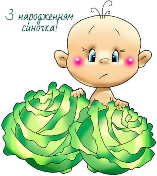 Кращі листівки з народженням дитини хлопчика, сина
