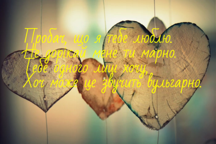 Прикольні віршовані поздоровленняна день святого Валентина