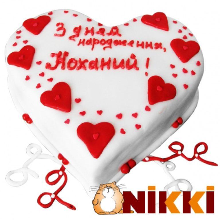 Открытка з днем народження для коханого