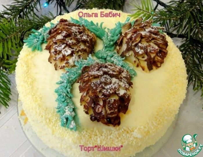 Новорічний торт Шишка - торт з шишками легко і просто