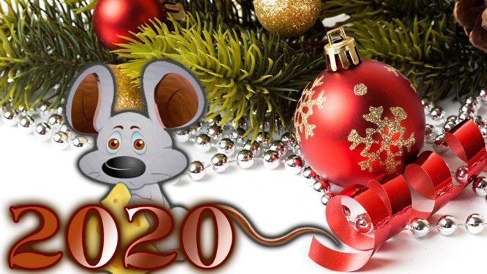 Новорічні шпалери рік Щура-Пацюка на робочий стіл