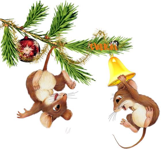 Цікаві намальовані картинки на рік Щура, Пацюка