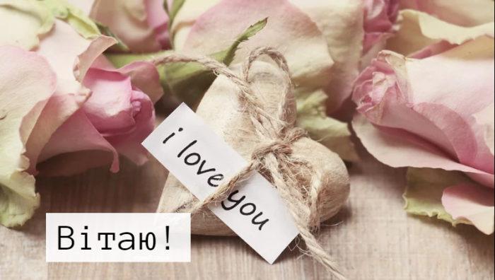 Нові листівки з днем Закоханих