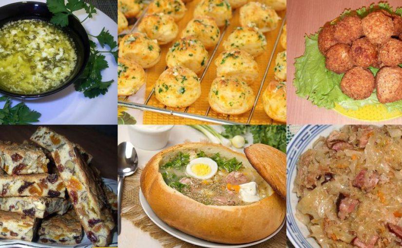 Національна польська кухня: особливості, рецепти та традиційні страви польської кухні