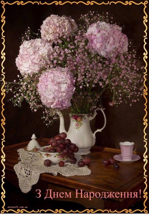 Картинка-привітання на день народження - ніжні квіти, гарні великі букети