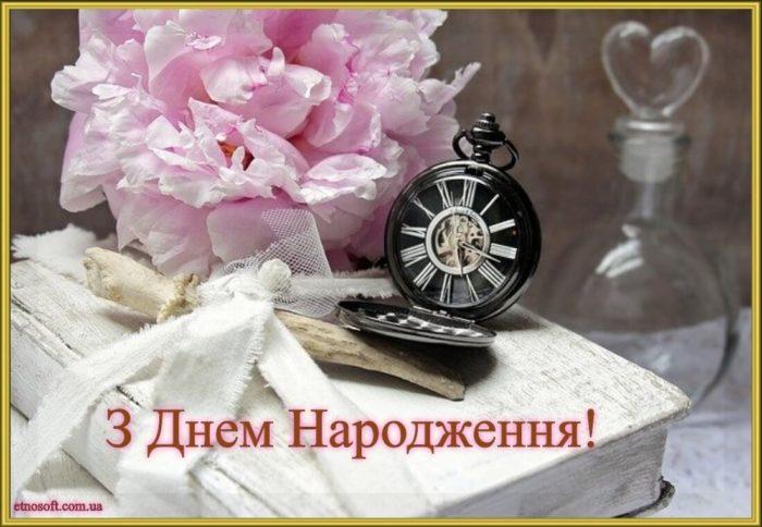 Картинка-привітання на день народження для чоловіка- квіти, рожеві півонії